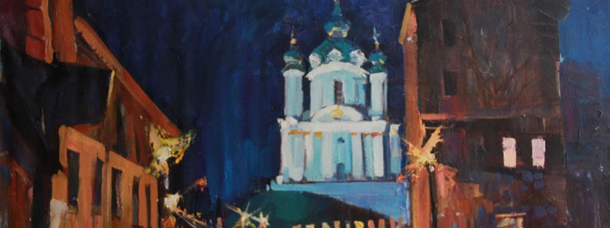 Пленери живопису Богдана Бурака 36