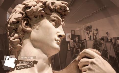Підготовчі курси НАОМА, рисунок, скульптура, архітектори, композиція